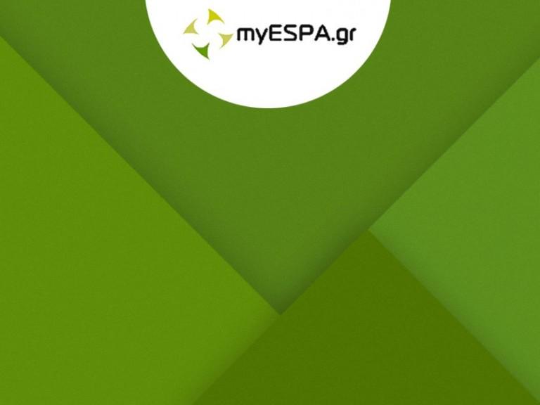myespa-generic-post